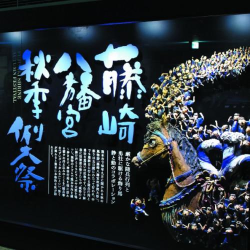 熊本空港project001